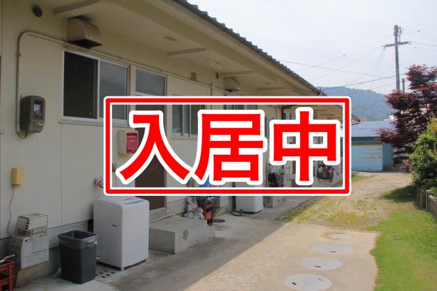 No5_Oura_FurunoApart