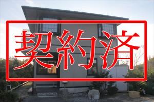 nonakakeiyakuzumi