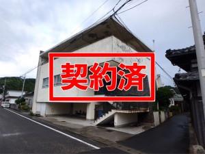 Uwama-keiyakuzumi