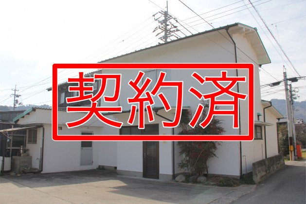 No26垣内邸契約済