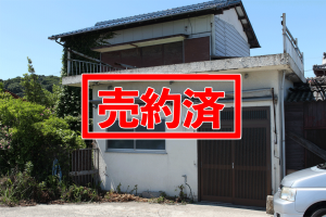nagashi_hakura_baiyakuzumi