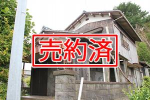 No32小浜_能田邸_契約済
