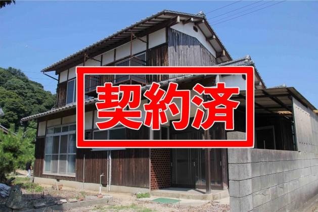 小浜金子邸