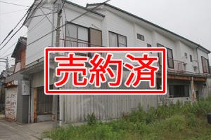 No.49_契約済